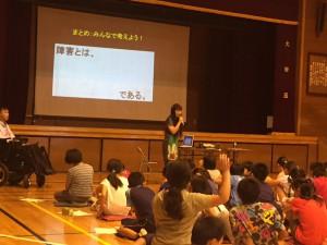 2016/7/6蒲田小学校DET実施中1