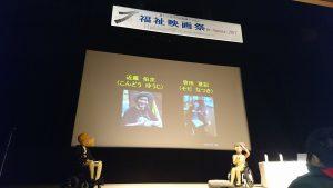 名古屋映画祭2
